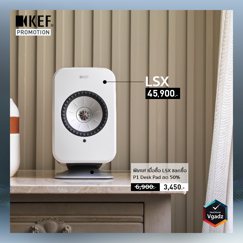 Kef Lsx Wireless Speaker Released And Promotion 2