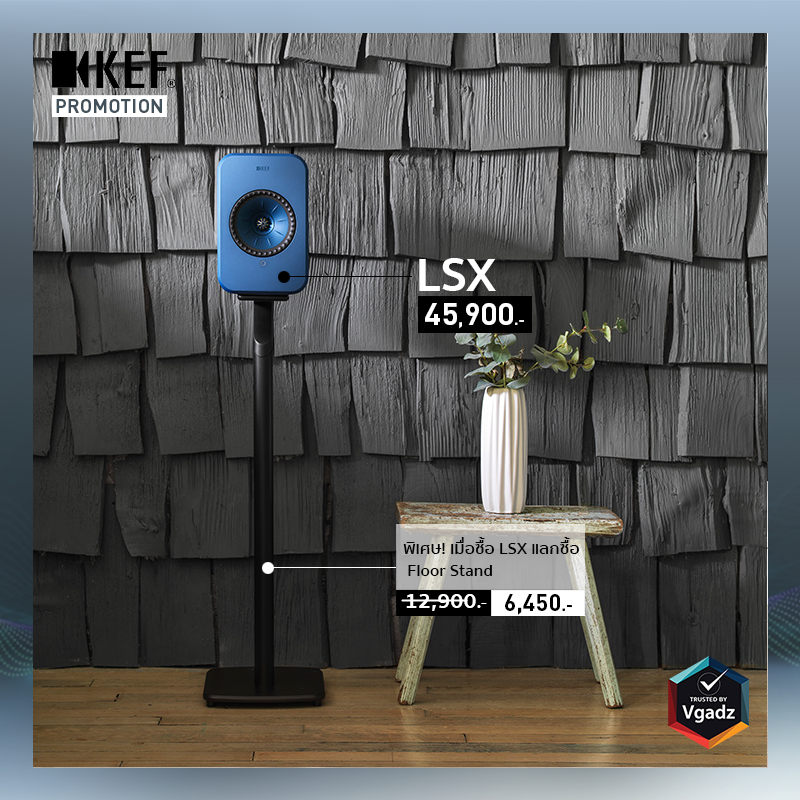 Kef Lsx Wireless Speaker Released And Promotion 7