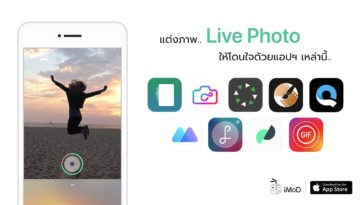 Live Photo Ios Apps Cover