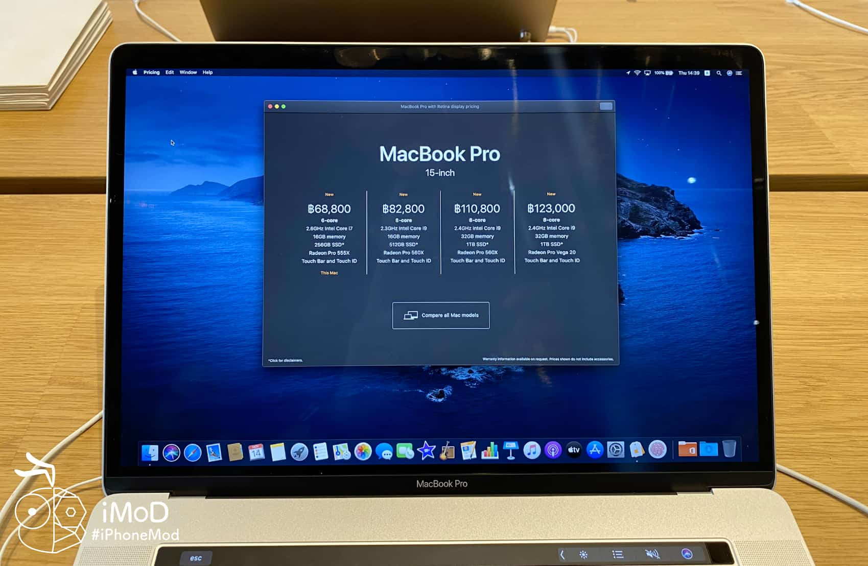 Macbook Pro 15 Inch New Price Apple Iconsiam Img 1