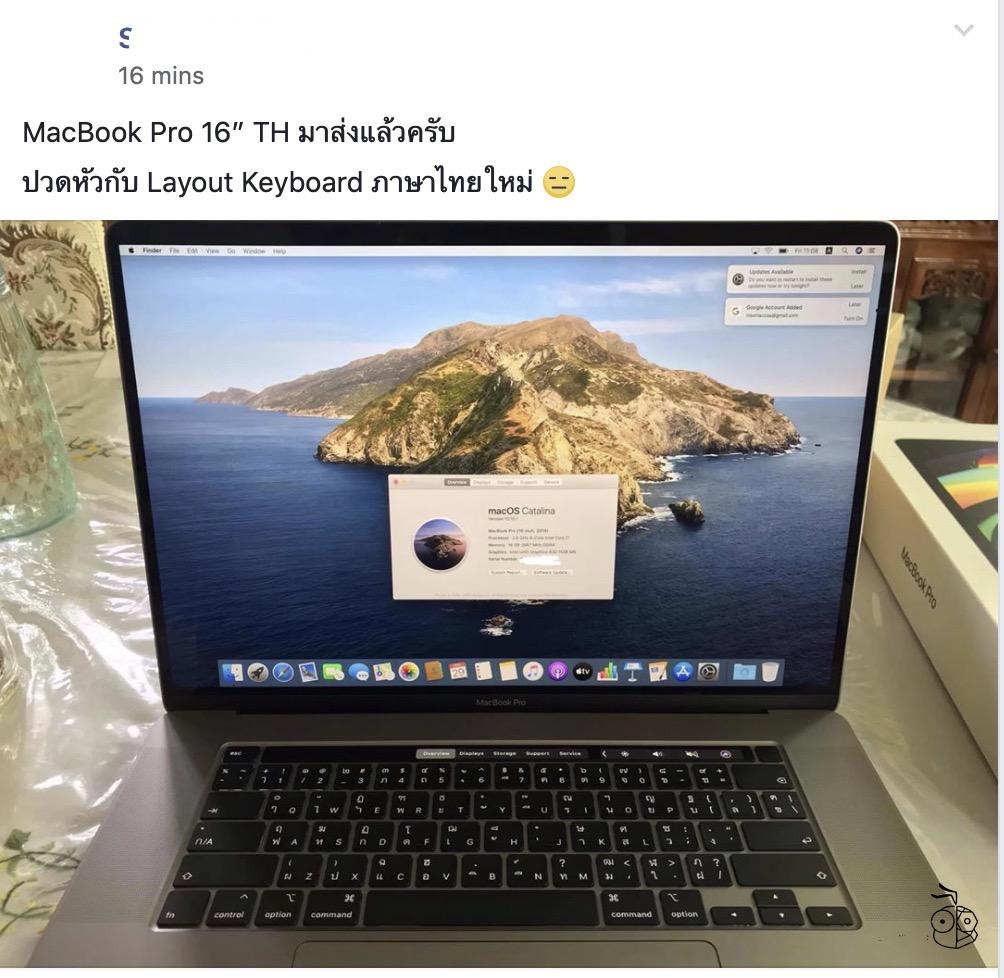 Macbook Pro 16 Inch Mac User Thailand