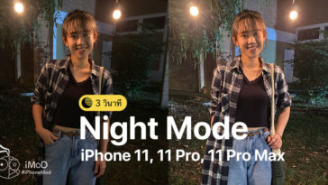 Night Mode Iphone 11 Compare And How To