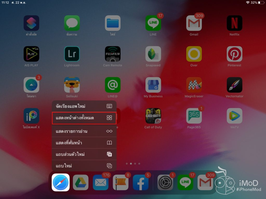Quick Actions Use Experience Ipad In Ipados 7