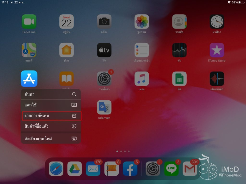 Quick Actions Use Experience Ipad In Ipados 9