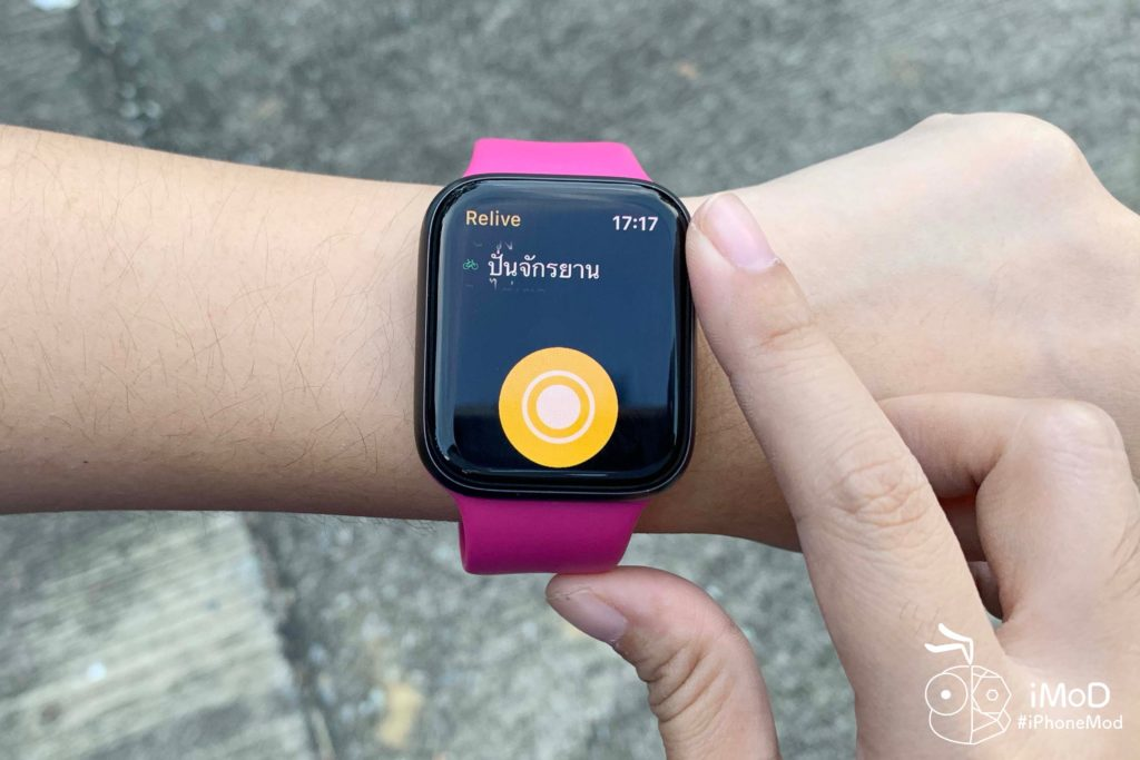 Relive Run Bike Hiking App With Apple Watch Preview 3