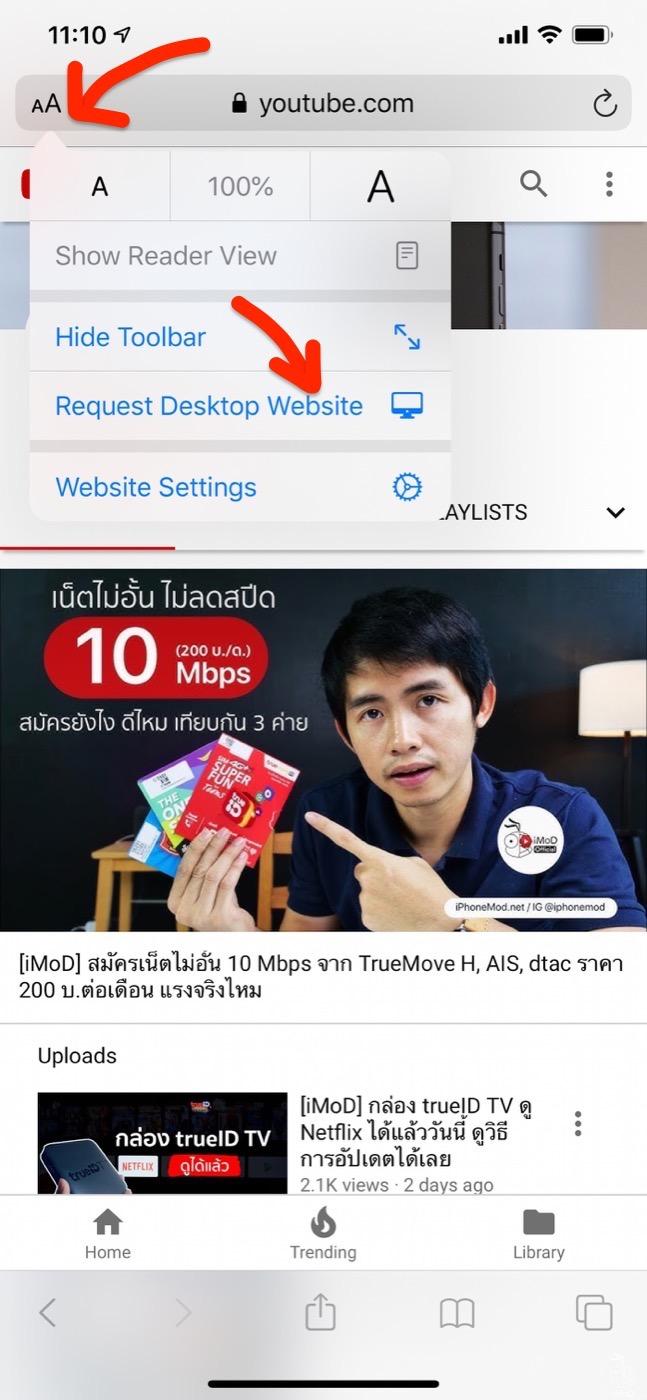 Request Desktop Website Safari Ios 13 2