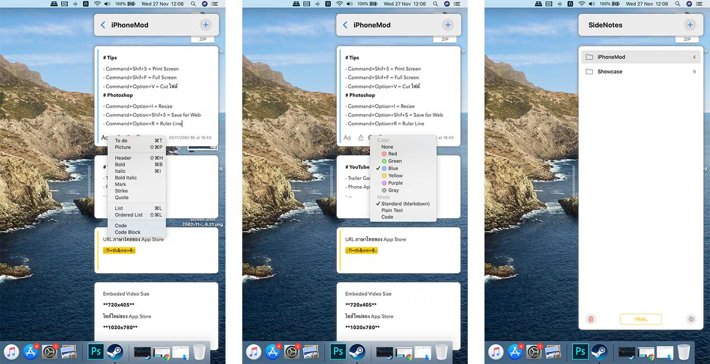 Sidenotes For Mac 6