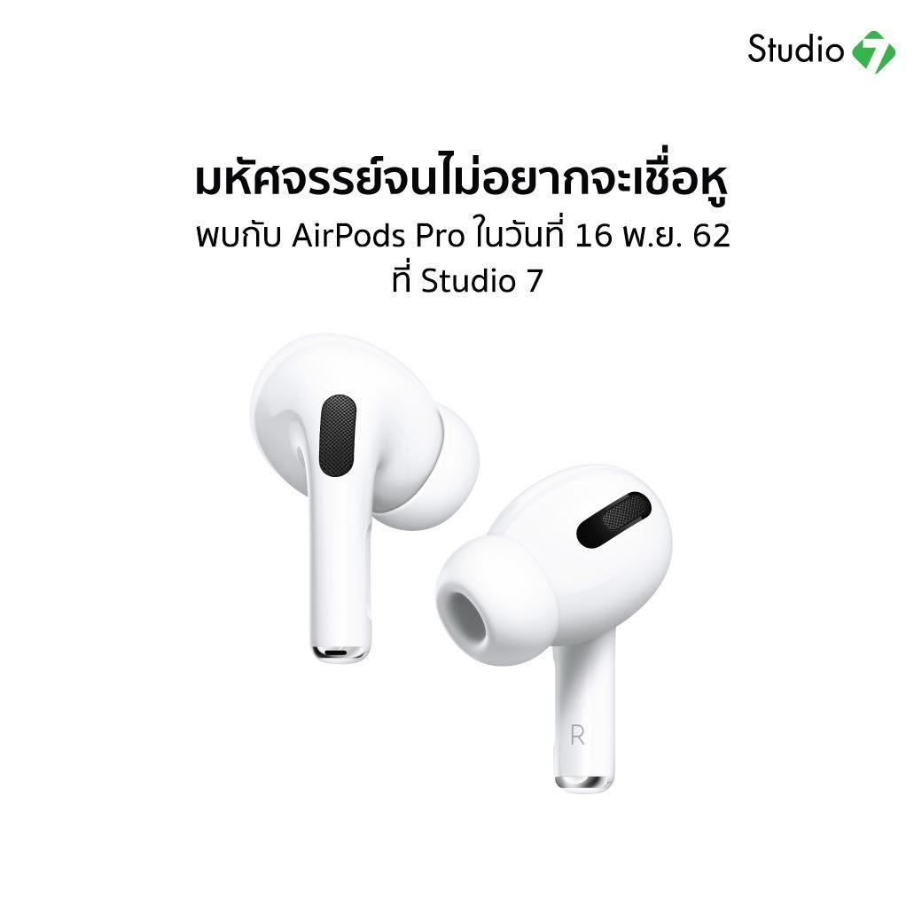 Studio 7 Banana Airpods Pro Sale Date 16 Nov 2019 Img 1