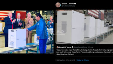 Trump Posts Details Mac Pro At Austin Factory