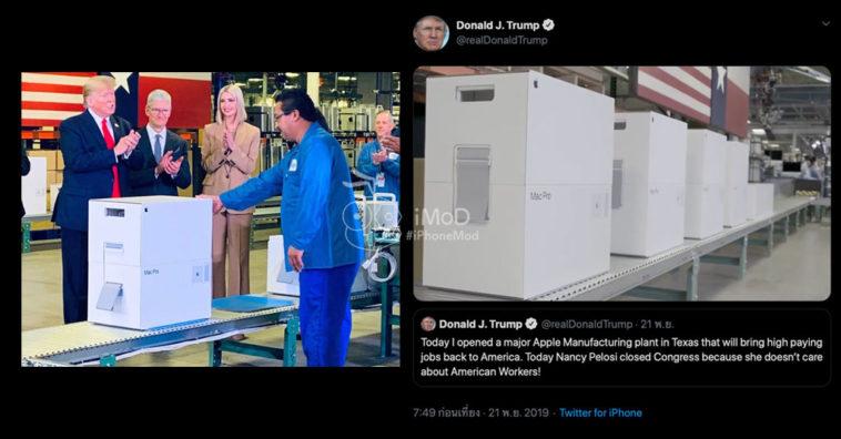 Trump Posts Details Mac Pro At Austin Factory