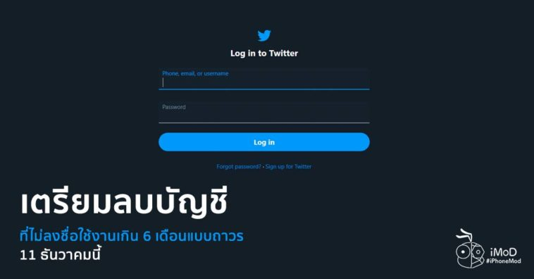 Twitter Prepare Delete Not Sign In Account 6 Mounth Cover