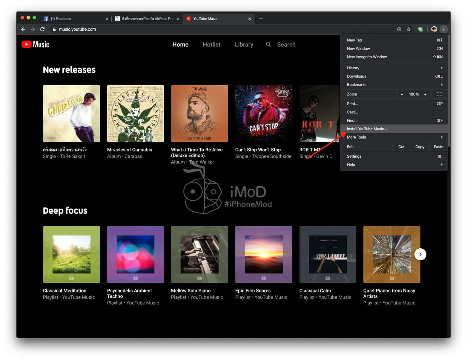Youtube Music App Macos How To Img 2