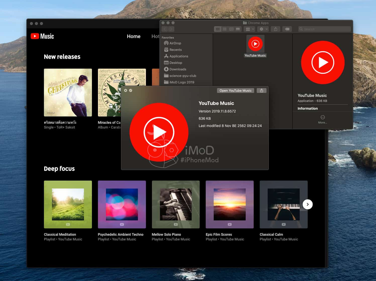 Youtube Music App Macos How To Img 4