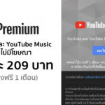 Youtube Premium Available Th