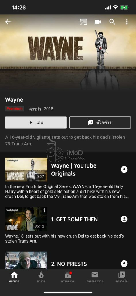 Youtube Premium For Apple User Preview Img 17