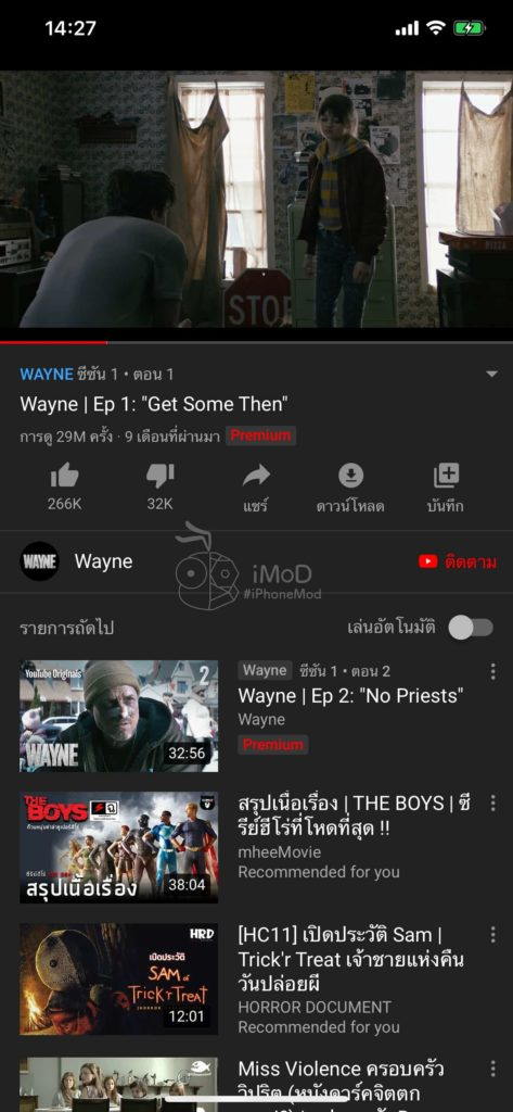 Youtube Premium For Apple User Preview Img 18