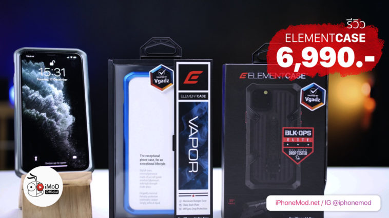 Element Case Black Ops Elite 19 And Vapor S Iphone 11 Cover 2