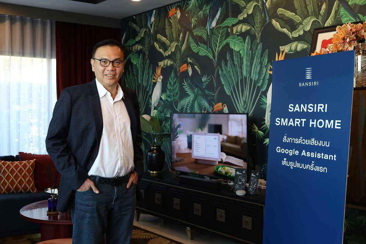 K.สมเกียรติsansiri Smart Home 1