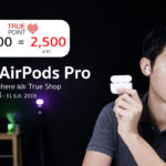 Airpods Pro Truesphere Cover