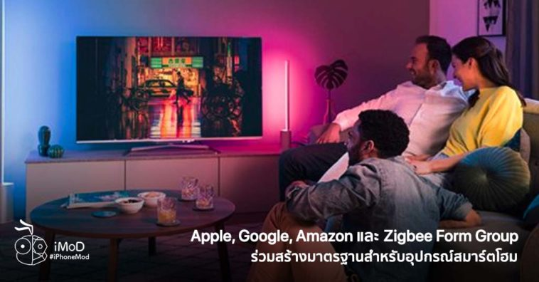 Amazon Apple Google Zigbee Group To Develop Open Standard For Smart Home Devices