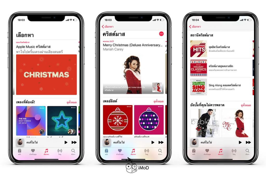 App Store Apple Music Itunes Movies Suggest Contents For New Year 2020 1