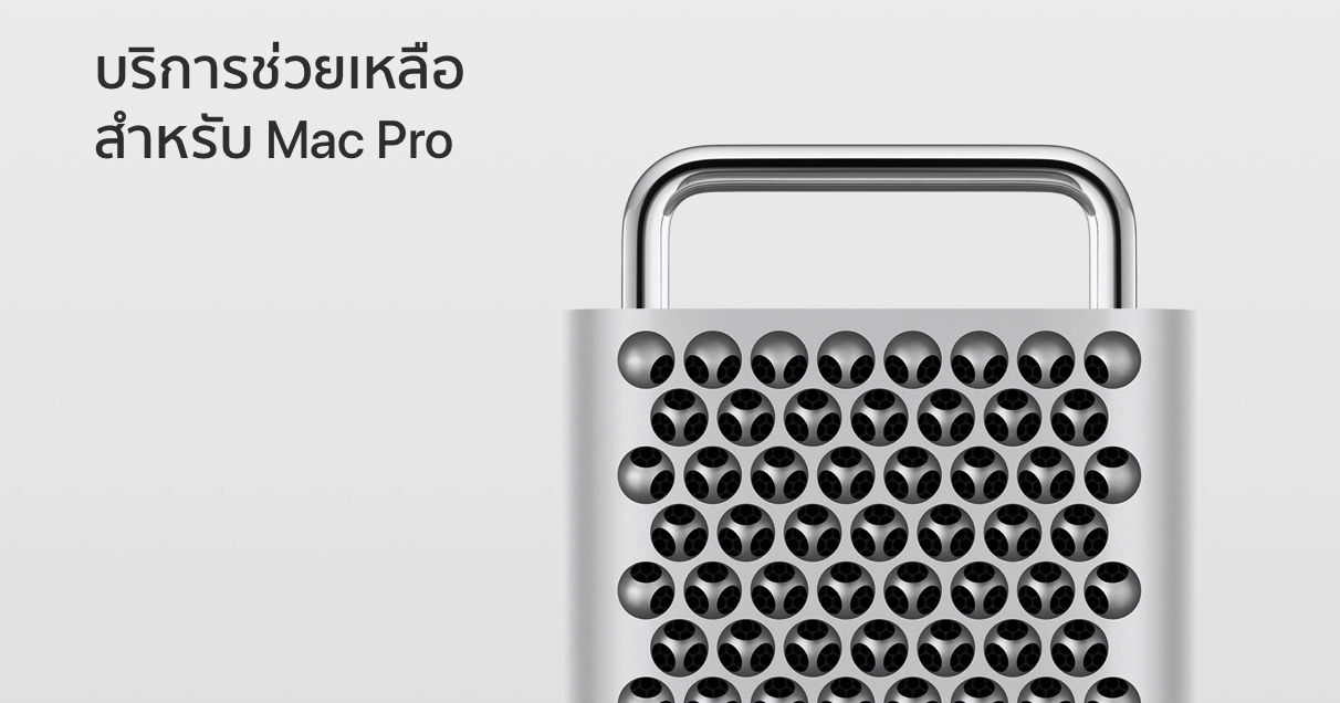 Apple Detail Mac Pro Specification Support Document Img 1