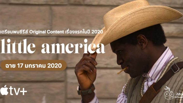 Apple Released Little America Series Trailer
