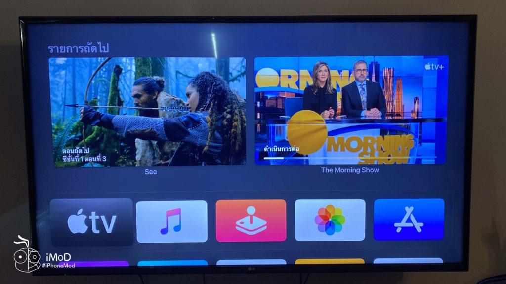 Apple Released Tvos 13 3 3