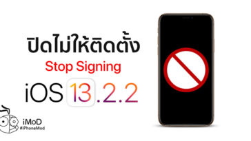 Apple Stop Signing Ios 13 2.2