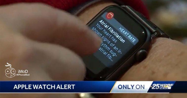 Apple Watch Save Florida Man 74 Years Old Afib Notification