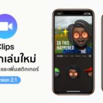 Clips Ios App Update Version 2 1 With Memoji And New Stickers