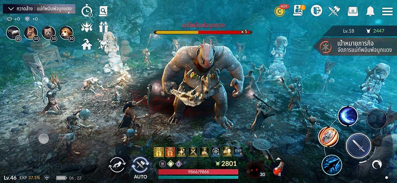 Game Black Desert Mobile 4