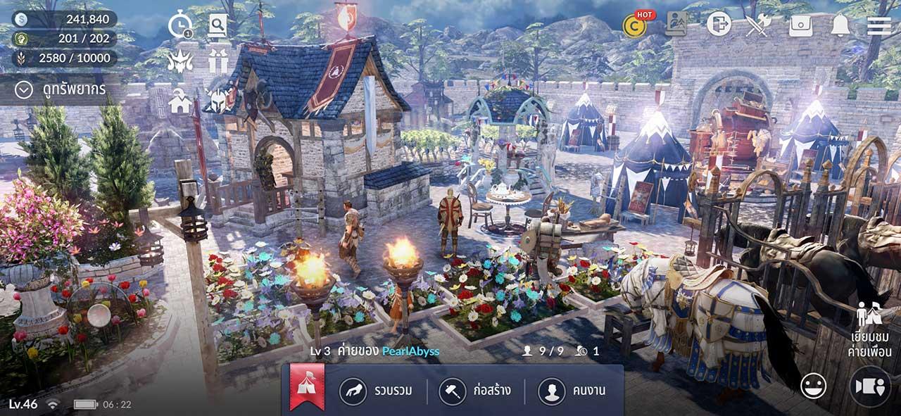 Game Black Desert Mobile 5