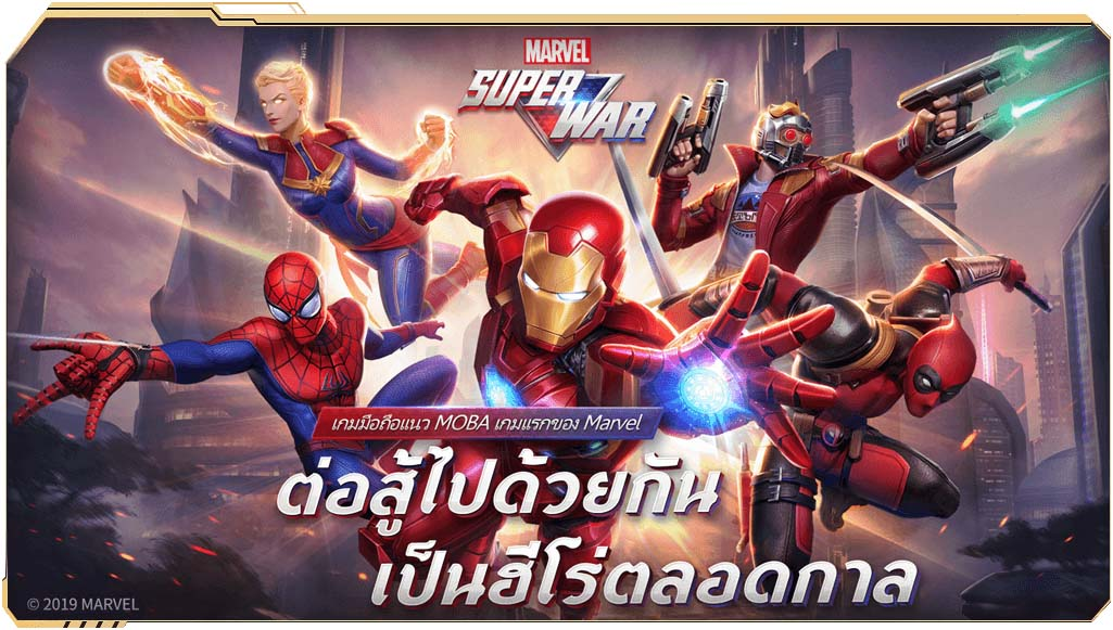 Game Marvel Super War 1