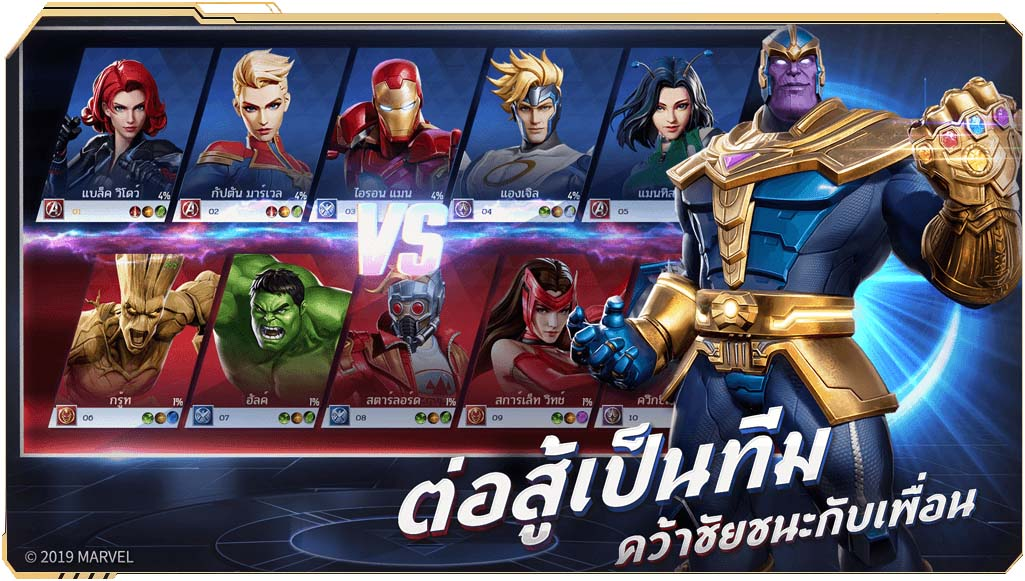 Game Marvel Super War 5