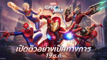 Game Marvel Super War Cover