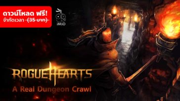 Game Rogue Hearts Discount