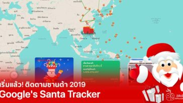 Google Santa Tracker Christmas 2019