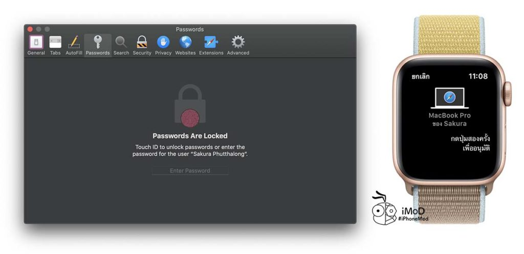 How To Unlock Locked Data In Mac With Apple Watch 7