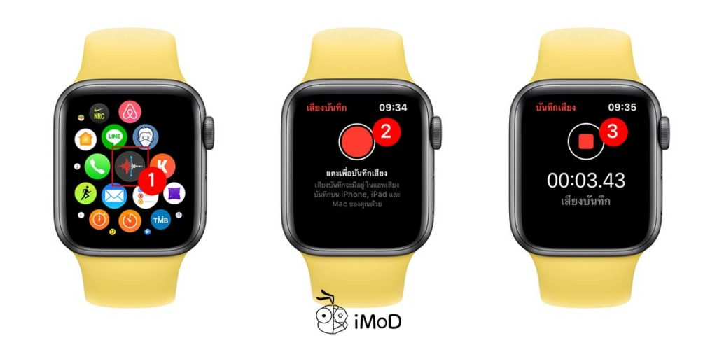 How To Use Record On Apple Watch Watchos 6 1