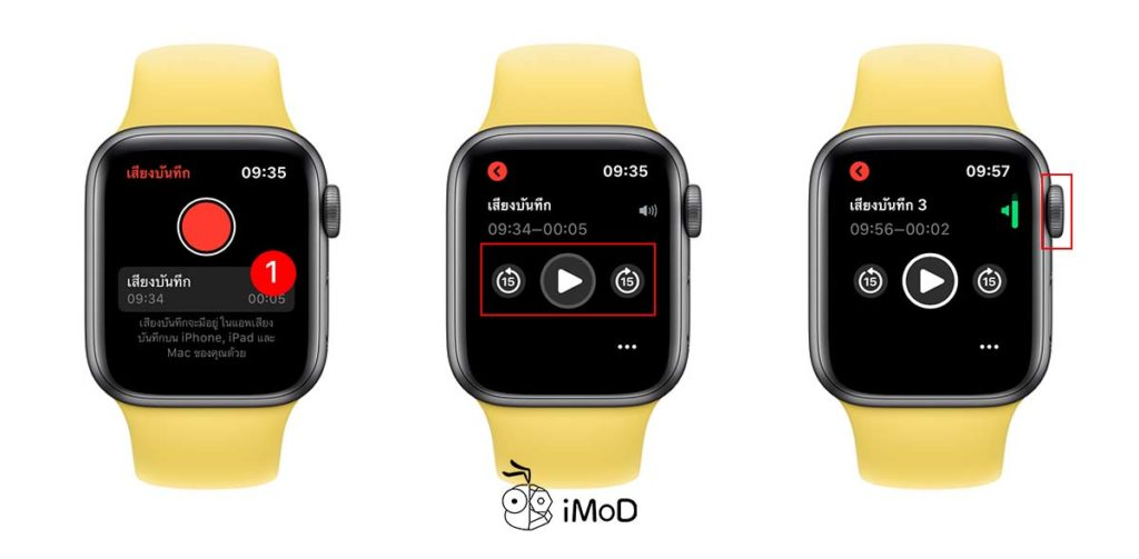 How To Use Record On Apple Watch Watchos 6 2