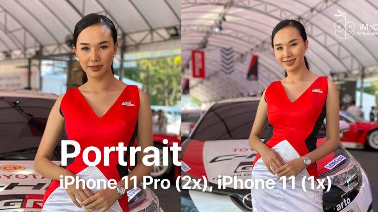 Iphone 11 Pro 2x Zoom Portrait