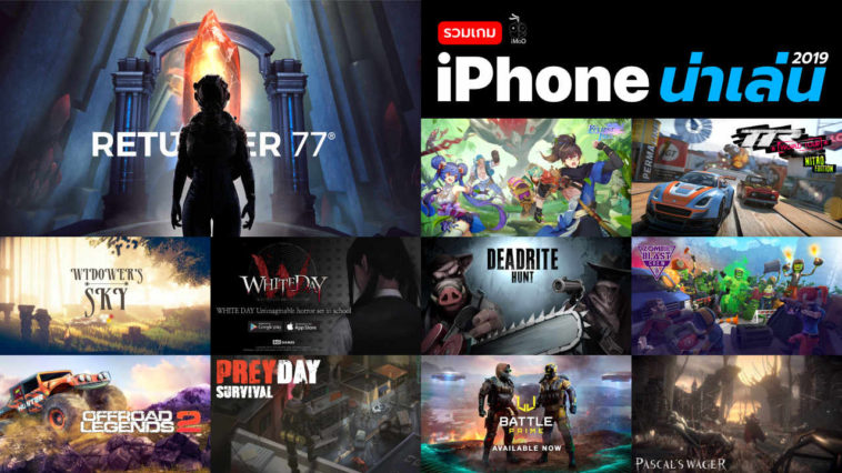 Iphone Games 2019 Must Try Cover