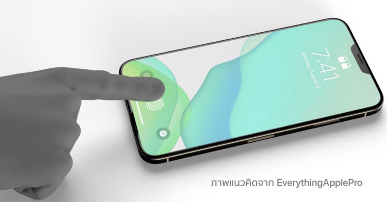 Iphone Touch Id In Screen