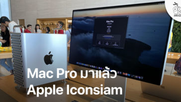 Mac Pro 2019 Pro Display Xdr Apple Iconsiam