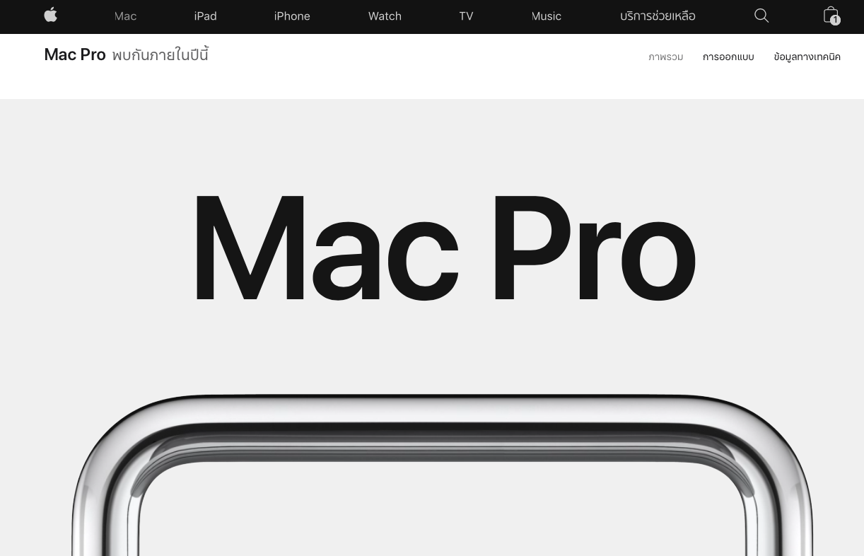 Mac Pro Pro Display Xdr First Release 10 Dec 2019 Img 1