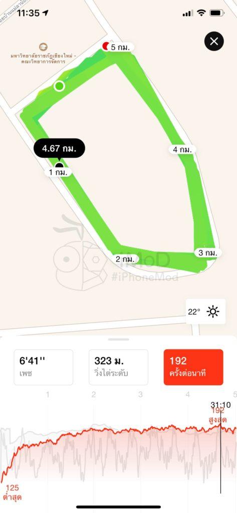 Nike Run Club 6 3 0 Update Img 2