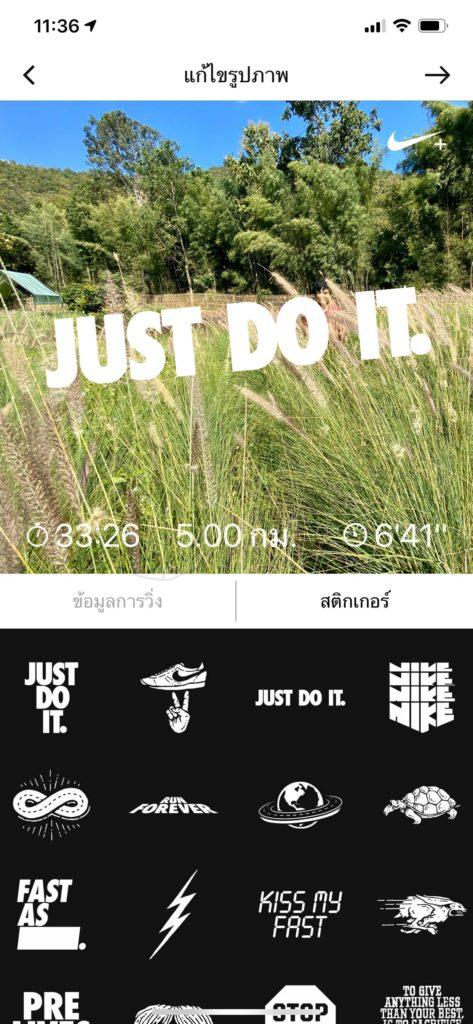 Nike Run Club 6 3 0 Update Img 4