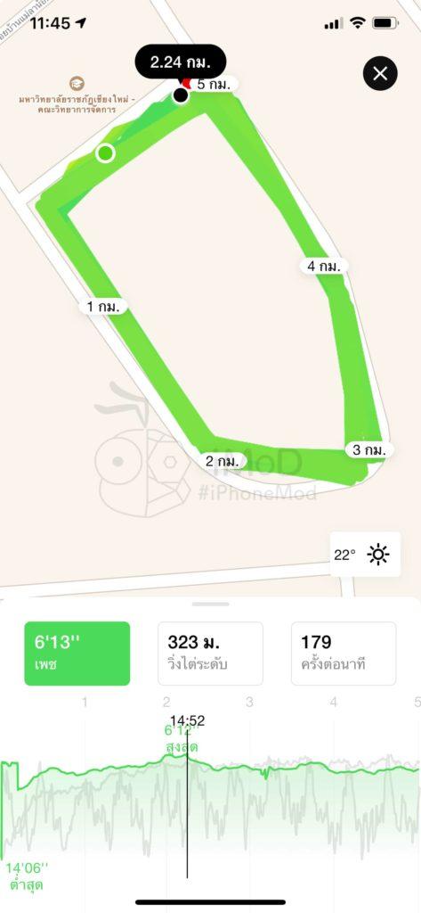 Nike Run Club 6 3 0 Update Img 6