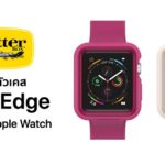 Otterbox Released New Exo Edge Case For Apple Watch